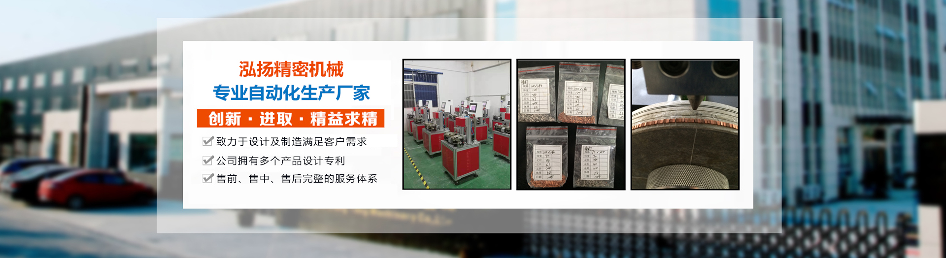 芯片自动排料机定制